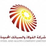 steel_alloy_company